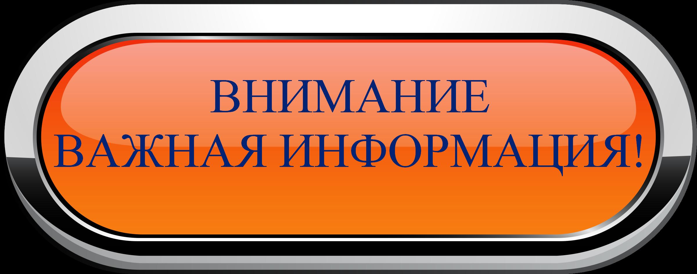 nazvanie-obrashchenie-i-o-ministra-truda-i-sotsialnoj-zashchity-naseleniya-stavropolskogo-kraya-e-v-mamontovoj-k-zhitelyam-stavropolskogo-kraya