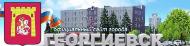 Сайт Георгиевского городского округа